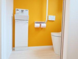 トイレアクセントクロス黄色