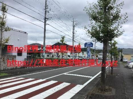 Bino静岡県藤枝評判レビュー