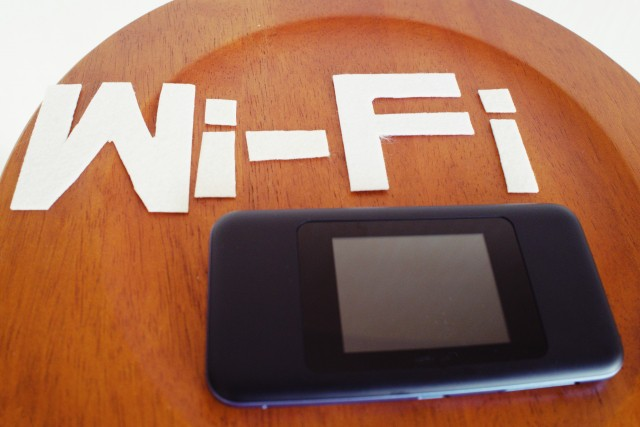 WiMAX回線の特徴