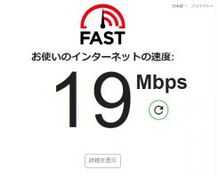 WiMAX実際の速度