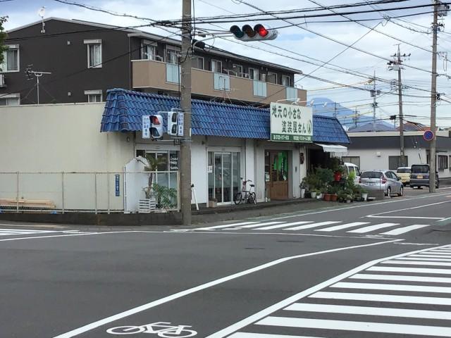 マストホームズ静岡評判、口コミ