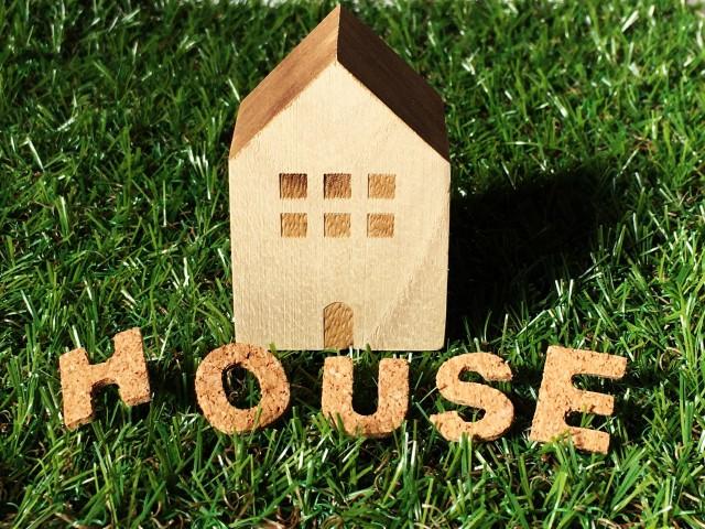 建売住宅値引きの限界
