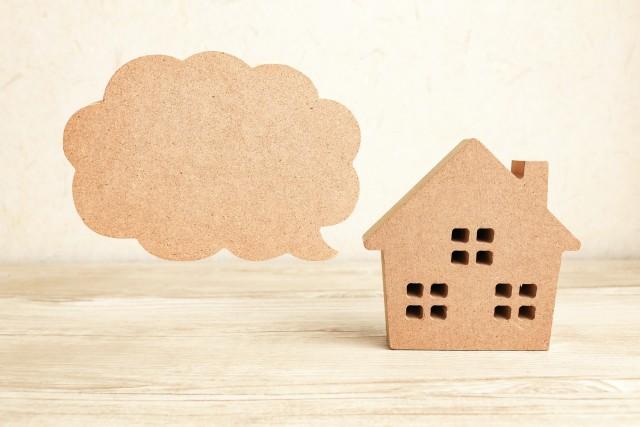 建売住宅値引き交渉の相手の選び方