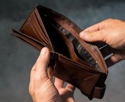 手元にお金がない時の対処法